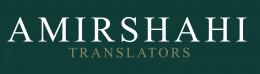 دارالترجمه رسمی آنلاین